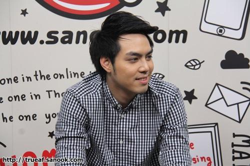 Sanook Livechat กับ ถังAF10