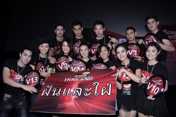 AF10 ทีมฝันและใฝ่