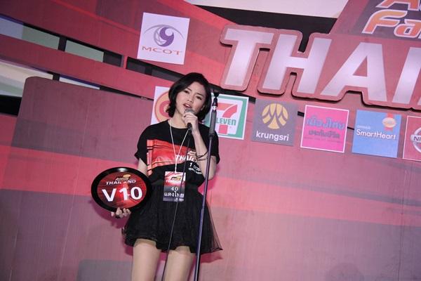 แตงไทย AF10