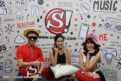บรรยากาศ Sanook livechat กับ แมงปอ AF10