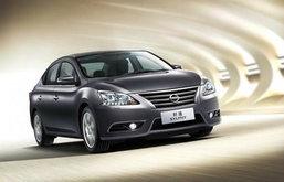 Nissan Sylphy  ได้ฤกษ์ พร้อมโหมโรง 30 ส.ค.นี้