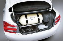 Honda City CNG เปิดตัวเวอร์ชั่นประหยัดในซิตี้คาร์