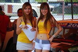 น่ารักสุดๆ สาวๆ งาน Super Club Thailand 2