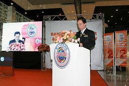 กรังด์ปรีซ์เปิดฉาก Bangkok Used Car รถดีราคาถูกเพียบ