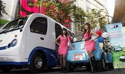 EVT นำรถพลังงานไฟฟ้า