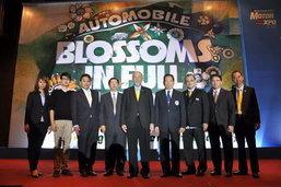"""MOTOR EXPO 2011 ชูแนวคิด """"ฤดูผลิบาน ดอกไม้ยานยนต์"""""""