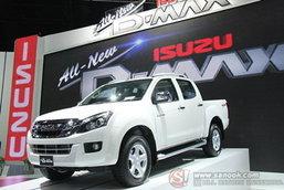 Isuzu Motor Expo 2011