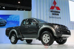 Mitsubishi Motor Expo 2011