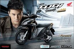 Sanook! Motobike : Honda click 125i ..แรงเต็มบีท