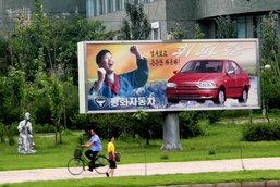 """Pyeonghwa รถยนต์แห่งชาติ เกาหลีเหนือ """"สันติภาพ"""" ที่มีจริง"""
