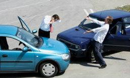เมื่อเกิดอุบัติเหตุรถชน ทำอย่างไร