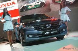 'Honda Accord' ไมเนอร์เชนจ์ เผยโฉมแล้วที่รัสเซีย