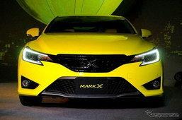 Toyota Mark X Yellow Edition ตัวถังสีเหลืองพิเศษที่ญี่ปุ่น