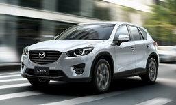 เปิดตัว Mazda CX-5 SKYACTIV ไมเนอร์เชนจ์ใหม่ ปรับราคาขึ้นเริ่มต้น 2 หมื่นบาท