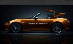 ข่าวลือ Mazda MX-5 เตรียมปล่อยเวอร์ชั่นหลังคาแข็งให้เลือกด้วย