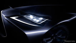 Lexus IS ปล่อยทีเซอร์โฉมใหม่ก่อนเปิดตัวที่งานปักกิ่งมอเตอร์โชว์ 2016