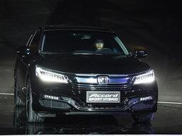 2017 Honda Accord Hybrid ไมเนอร์เชนจ์ใหม่ เปิดตัวอย่างเป็นทางการแล้วที่ปักกิ่งมอเตอร์โชว์