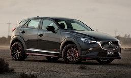 Mazda CX-3 Racing Concept เตรียมเผยโฉมที่งานมอเตอร์โชว์ 2016