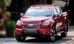ราคารถใหม่ Chevrolet ในตลาดรถประจำเดือนมีนาคม 2559