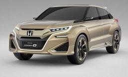 Honda Concept D เตรียมใช้ชื่อ UR-V ทำตลาดจีนเร็วๆนี้
