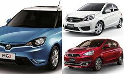 10 อันดับรถยนต์ราคาถูกที่สุดในตลาด ดาวน์น้อย-ผ่อนเบา