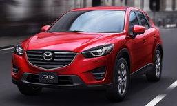 ราคารถใหม่ Mazda ในตลาดรถยนต์เดือนกรกฎาคม 2559