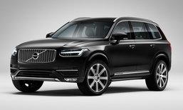 ราคารถใหม่ Volvo ในตลาดรถประจำเดือนกรกฎาคม 2559