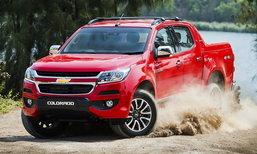 ราคารถใหม่ Chevrolet ในตลาดรถประจำเดือนกรกฎาคม 2559
