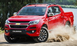 ราคารถใหม่ Chevrolet ในตลาดรถประจำเดือนสิงหาคม 2559