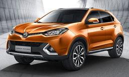 ราคารถใหม่ MG ในตลาดรถยนต์ประจำเดือนกันยายน 2559