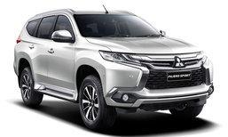 ราคารถใหม่ Mitsubishi ในตลาดรถยนต์ประจำเดือนกันยายน 2559