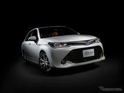 Toyota Corolla Axio รุ่นพิเศษฉลอง 50 ปี พร้อมเบาะนั่งดีไซน์ย้อนยุค