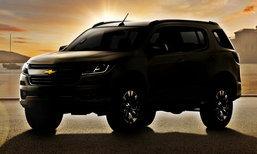 Chevrolet Trailblazer ไมเนอร์เชนจ์ใหม่ เตรียมเปิดตัวที่บิ๊กมอเตอร์เซล 2016