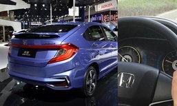 หลุดภายใน 2017 Honda Gienia ใหม่ ปรับหรูพรีเมี่ยมมากขึ้น