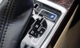 4 จุดควรเช็คเมื่อรถกินน้ำมันมากกว่าปกติ.. รับรองประหยัดขึ้นทันที!