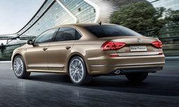 VW Group แซงหน้า Toyota ขึ้นแท่นเบอร์ 1 ขายดีที่สุดในโลก