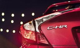 2017 Toyota C-HR ใหม่ เตรียมเปิดตัวที่ LA Auto Show