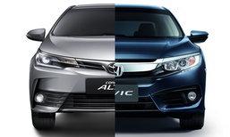 เทียบสเป็ค 2017 Toyota Altis และ 2016 Honda Civic ใหม่ อ็อพชั่นใครเยอะกว่า?