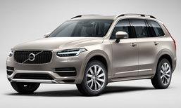 ราคารถใหม่ Volvo ในตลาดรถประจำเดือนพฤศจิกายน 2559