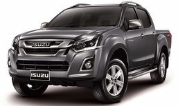 ราคารถใหม่ Isuzu ในตลาดรถประจำเดือนตุลาคม 2559