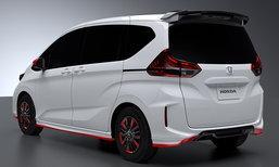 Honda Freed Modulo X Concept เตรียมเปิดตัวที่งานโตเกียวออโต้ซาลอน 2017