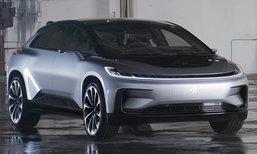เปิดตัว Faraday Future FF 91 ใหม่ คู่แข่ง Tesla พร้อมขุมพลัง 1,050 แรงม้า!