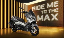 Yamaha NMAX…New Color สปอร์ตเมติก 155cc  สีใหม่...สายพันธุ์แม็กซ์