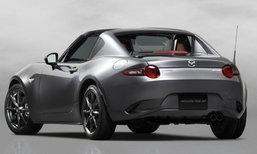 ยอดสั่งซื้อ Mazda Roadster-RF หลังวางจำหน่ายแค่หนึ่งเดือน 2,385 คัน เกินกว่าเป้า 9.5 เท่าตัว
