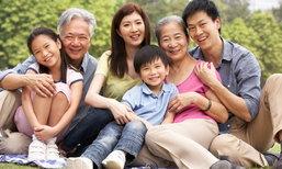 ครั้งสุดท้ายที่คุณและครอบครัวไปเที่ยวด้วยกัน คือเมื่อไหร่? MG ให้ฟรี!