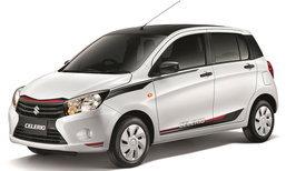2017 Suzuki Celerio Limited ใหม่ เคาะเริ่ม 3.66 แสนบาท