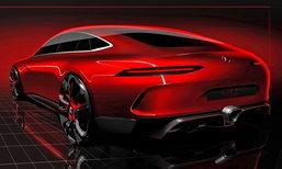 Mercedes-AMG GT Concept โฉม 4 ประตูเตรียมเปิดตัวที่เจนีวา