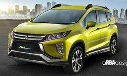 นี่อาจเป็น Mitsubishi XM เวอร์ชั่นขายจริงในไทยก็เป็นได้!