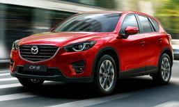 ราคารถใหม่ Mazda ในตลาดรถยนต์เดือนมีนาคม 2560
