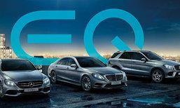 โปรโมชั่นเมอเซเดส-เบนซ์ Mercedes-Benz ในงานมอเตอร์โชว์ 2017